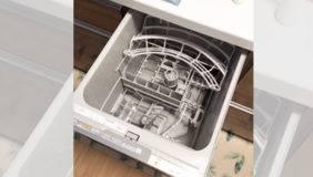 Dishwasher002